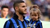 Италианските медии отново подхванаха Икарди