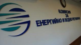 КЕВР решава за цените на газа и парното на 1 април