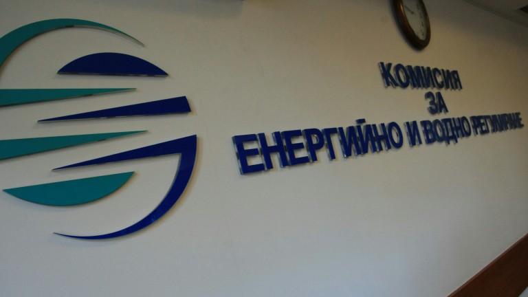 КЕВР утвърди намаление на природния газ с 0,27 лв/MWh
