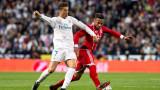 Реал (Мадрид) - Байерн (Мюнхен) 2:2 (Развой на срещата по минути)