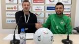 Бенгюзов: Целта на Пирин е завръщане в Първа лига