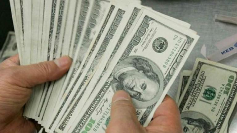 Къде изчезват злато и валута на стойност милиарди долари?