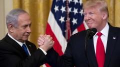 Тръмп даде и ножа, и хляба в ръцете на Нетаняху