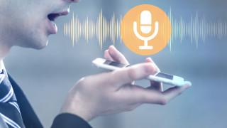 Siri срещу полицейското насилие