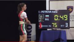 Още два медала за България на европейското по щанги