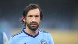 Андреа Пирло сложи край на футболната си кариера