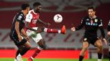 Арсенал с най-слаб старт от 39 години във Висшата лига