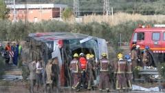 Десет загинали и седем ранени при тежка катастрофа в Румъния