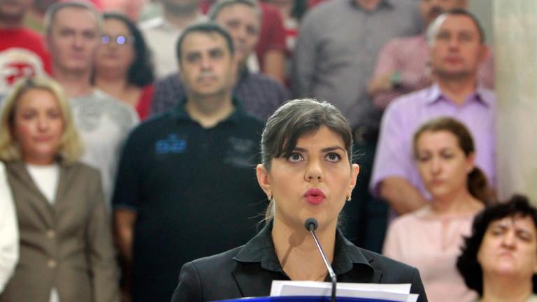 Румъния се закани да блокира кандидатурата на Кьовеши за шеф на европрокуратурата
