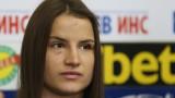Шампионката по борба Биляна Дудова по спешност в болница
