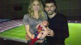 Разкриха пола на бебето на Шакира и Пике
