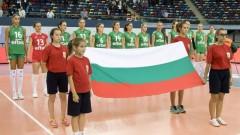 Приказката за България на Евроволей 2017 свърши