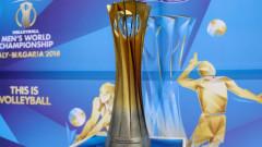 Програма за втория ден на Световното първенство по волейбол в България и Италия