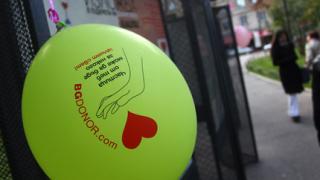 Още възможности за подкрепа на донорството