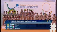 Злато за ансамбъла в Испания, отборна победа и 16 медала за българките във Франция
