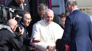 Папа Франциск пристигна в Ирландия