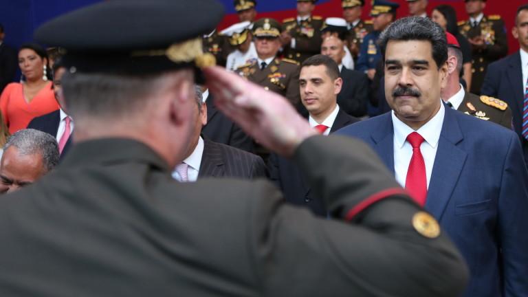 Венецуелското правителство няма да позволи на САЩ и Европейския съюз