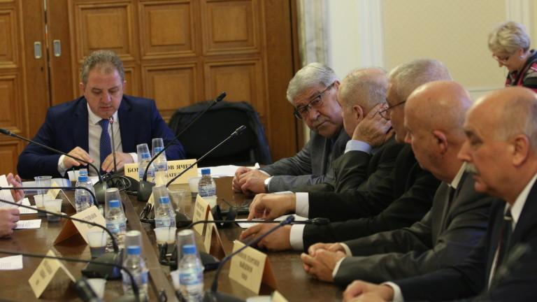 Парламентарната комисия за борба с корупцията, конфликт на интереси и