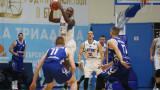 Левски Лукойл срази Спартак (Плевен) след силно първо полувреме
