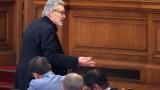 Критично остава състоянието на Стефан Данаилов