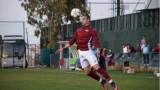 Витоша продължава със селекцията за Втора лига