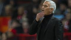 Жозе Моуриньо: Отказах на три отбора, трябва ми предизвикателство
