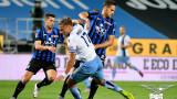 Аталанта сложи прът в шампионските амбиции на Лацио след страхотен обрат