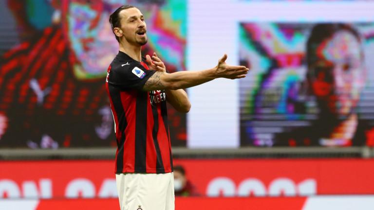 Забележително: Златан Ибрахимович вече има 501 гола в кариерата си
