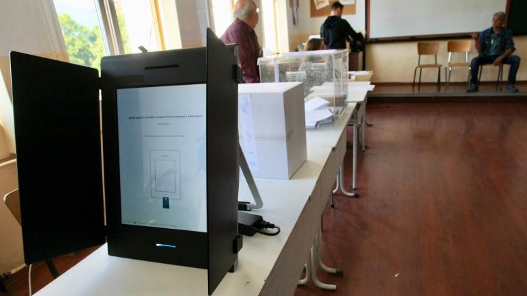 В десет секции отменено машинното гласуване