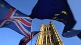 £1 трилион напуска Острова заради Brexit