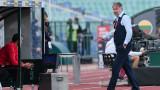 Ясен Петров освободи футболисти на Лудогорец и ЦСКА от националния тим