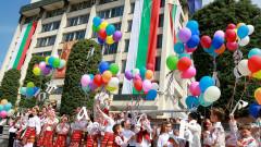 Българите в Украйна отбелязват 24 май