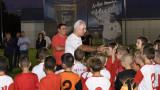 Христо Стоичков със силна мотивационна реч пред футболните школи в Петрич