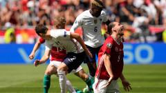 Унгария - Франция 1:1, Гризман изравни