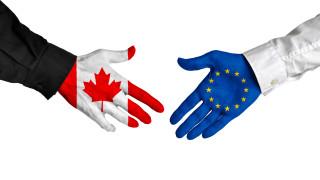 ЕС и Канада нарушавали правата на хората с готвено споразумение срещу тероризма