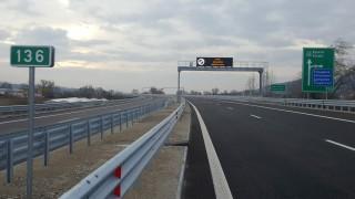 """Променят движението по магистрала """"Струма"""" за уикенда"""