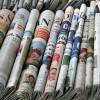 Преглед на чужди издания
