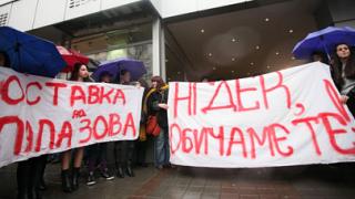 Учители и ученици въстанаха срещу шефката на НГДЕК