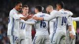 Реал (Мадрид) ще брани върха срещу Алавес