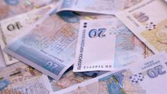 СДВР издирват собственика на намерена сума пари