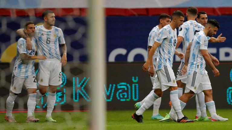 Отборът на Аржентина взе минимална победа с 1:0 над Парагвай