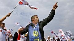 Държавни служители в Румъния протестират за изплащане на социални осигуровки