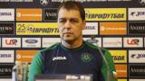 Петър Хубчев: Не давам гаранция, че България ще се класира на Европейско или Световно