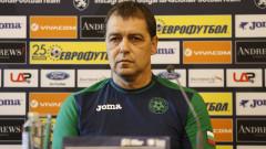 Хубчев: Подмладяването на националния отбор не е самоцел, излизаме за победа срещу Словения