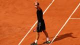 Григор Димтиров с прогрес в световната ранглиста