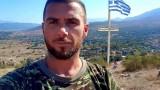 Грък заби гръцкото знаме в Албания, застреляха го