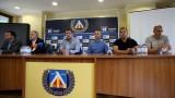 Хубчев ще говори за Левски в понеделник