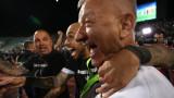 Христо Крушарски поведе фенове и играчи на Локомотив (Пловдив) на празнично шествие