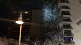 12-етажна сграда се срути в Маями, провежда се спасителна операция