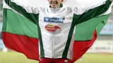 Тезджан Наимова спортист на Пловдив